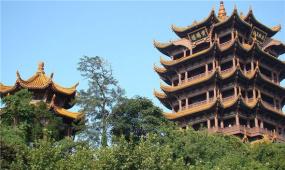 《暢游中國》 湖北·黃鶴樓