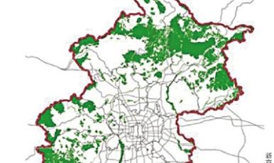 北京劃定生態保護紅線范圍