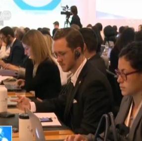 世貿組織2018公共論壇:與會專家看好中國經濟發展前景