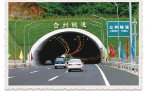"""【新中国的""""第一""""·70年】沈大高速公路:双脚丈量出的第一路"""