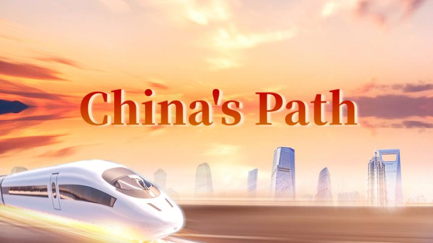 China's Path